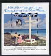 Bahamas 1992 500th Anniversary of Discovery of America by Columbus (5th issue) perf m/sheet (Children at Monument) unmounted mint, SG MS 937