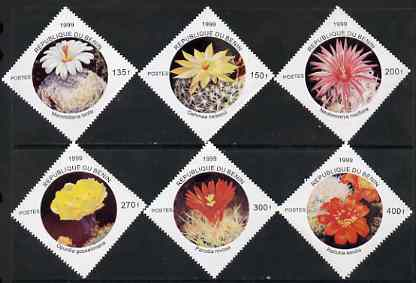 Benin 1999 Cactus Flowers diamond-shaped set of 6 unmounted mint