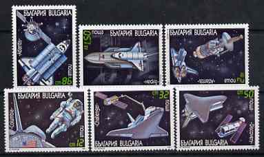 Bulgaria 1991 Space Shuttle perf set of 6 unmounted mint, SG 3771-76