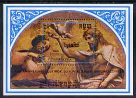 Kampuchea 1984 450th Death Anniversary of Correggio (artist) perf m/sheet unmounted mint, SG MS585