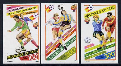 Mali 1981 World Cup Football imperf set of 3 from limited printing unmounted mint (SG 831-3)