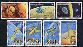 Kampuchea 1984 Space Research perf set of 7 unmounted mint, SG 518-24