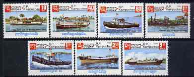 Kampuchea 1985 Water Craft perf set of 7 unmounted mint, SG 655-61