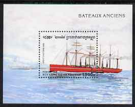 Cambodia 1996 Ships perf miniature sheet (Paddle Steamer) unmounted mint, SG MS 1594