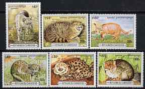 Cambodia 1996 Wild Cats perf set of 6 unmounted mint, SG 1509-14