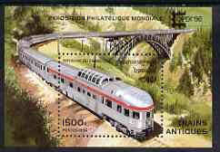 Cambodia 1996 Railway Locomotives perf m/sheet (with Capex '96 logo) unmounted mint SG MS1531