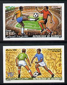 Djibouti 1986 Football World Cup imperf set of 2 from limited printing unmounted mint as SG 973-4