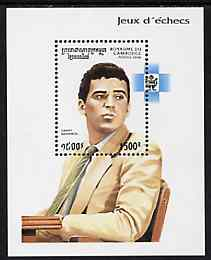 Cambodia 1996 World Chess Championships (Kasparov) perf m/sheet, unmounted mint SG MS 1577