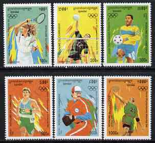 Cambodia 1996 Atlanta Olympic Games (3rd issue) perf set of 6 unmounted mint, SG 1495-1500