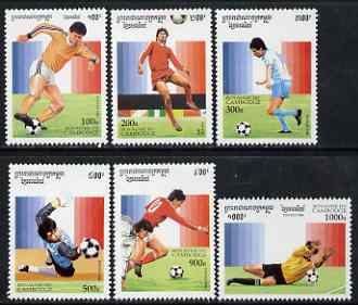 Cambodia 1996 Football World Cup (1st issue) perf set of 6 unmounted mint, SG 1515-20