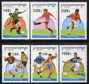 Cambodia 1997 Football World Cup (2nd issue) perf set of 6 unmounted mint, SG 1613-18