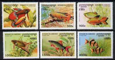 Cambodia 1997 Tropical Fish complete perf set of 6 unmounted mint, SG 1702-07