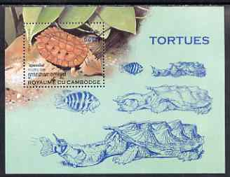 Cambodia 1998 Tortoises & Turtles perf m/sheet unmounted mint, SG 1814