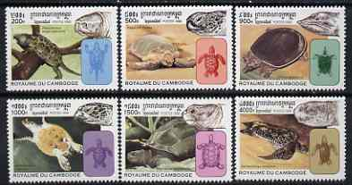 Cambodia 1998 Tortoises & Turtles complete perf set of 6 unmounted mint, SG 1808-13