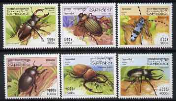 Cambodia 1998 Beetles complete perf set of 6 unmounted mint, SG 1761-66