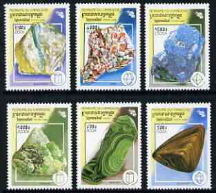 Cambodia 1999 Minerals perf set of 6 unmounted mint, SG 1839-44