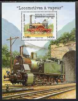 Cambodia 1999 Steam Railways perf m/sheet unmounted mint, SG MS 1838