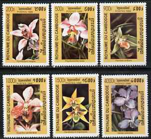 Cambodia 1999 Orchids complete perf set of 6 unmounted mint