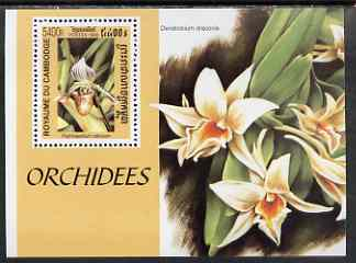 Cambodia 1999 Orchids complete perf m/sheet unmounted mint