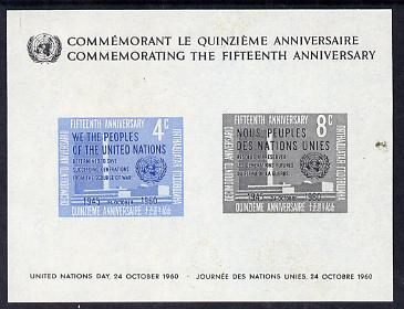United Nations (NY) 1960 UN 15th Anniversary m/sheet (SG MS 85)