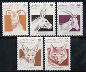 Sahara Republic 1992 Animals, the 5 values from def set unmounted mint