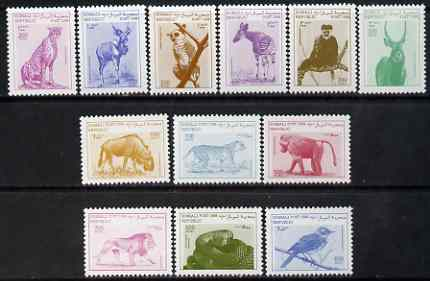 Somalia 1998 Animals perf definitive set 12 values complete unmounted mint