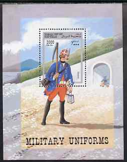Somalia 1997 Military Uniforms perf m/sheet unmounted mint, stamps on militaria, stamps on military, stamps on uniforms