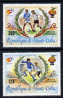Upper Volta 1983 World Cup Football Final 120f & 300f from World Events set unmounted mint, SG 666-67*