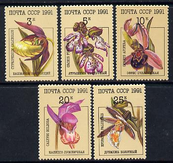 Russia 1991 Orchids complete set of 5 unmounted mint, SG 6247-51, Mi 6192-96*