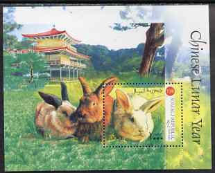 Somalia 1999 Chinese New Year - Year of the Rabbit perf m/sheet unmounted mint