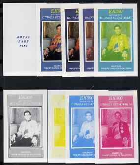 Equatorial Guinea 1982 Prince Charles imperf souvenir sheet (300ek value) opt'd ROYAL BABY 1982,  the set of 9 progressive proofs comprising the individueal colours plus various combinations including completed design unmounted mint