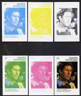 Staffa 1981 Royal Wedding imperf souvenir sheet (\A31 value Charles) the set of 6 progressive proofs comprising the individueal colours, 2-colour combination plus completed design unmounted mint