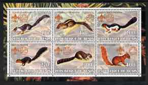Benin 2002 Squirrels perf sheetlet containing set of 6 values, each with Scouts & Guides Logos unmounted mint