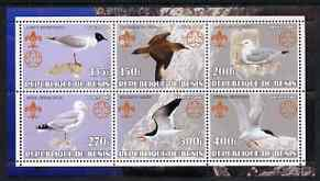 Benin 2002 Sea Gulls perf sheetlet containing set of 6 values, each with Scouts & Guides Logos unmounted mint