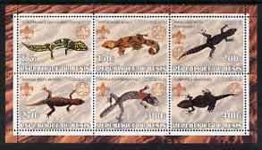 Benin 2002 Lizards & Gekkos perf sheetlet containing set of 6 values, each with Scouts & Guides Logos unmounted mint