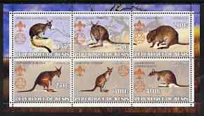Benin 2002 Kangaroos perf sheetlet containing set of 6 values, each with Scouts & Guides Logos unmounted mint