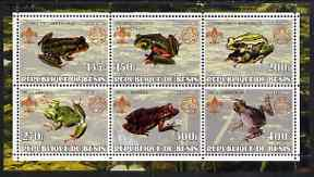 Benin 2002 Frogs & Toads perf sheetlet containing set of 6 values, each with Scouts & Guides Logos unmounted mint