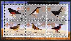 Benin 2002 Thrushes perf sheetlet containing set of 6 values, each with Scouts & Guides Logos unmounted mint