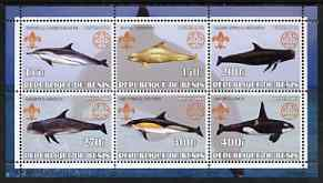 Benin 2002 Whales & Dolphins perf sheetlet containing set of 6 values, each with Scouts & Guides Logos unmounted mint