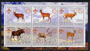 Benin 2002 Deer perf sheetlet containing set of 6 values, each with Scouts & Guides Logos unmounted mint