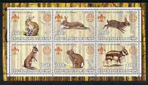 Benin 2002 Rabbits & Hares perf sheetlet containing set of 6 values, each with Scouts & Guides Logos unmounted mint