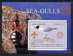 Benin 2002 Sea Gulls perf s/sheet containing single value with Scouts & Guides Logos plus Rotary Logo and Insect in outer margin, unmounted mint