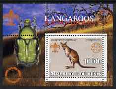 Benin 2002 Kangaroos perf s/sheet containing single value with Scouts & Guides Logos plus Rotary Logo and Insect in outer margin, unmounted mint