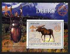 Benin 2002 Deer perf s/sheet containing single value with Scouts & Guides Logos plus Rotary Logo & Insect (Beetle) in outer margin, unmounted mint