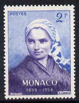 Monaco 1958 St Bernadette 2f unmounted mint from Apparition at Lourdes set, SG 599*
