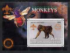 Congo 2002 Monkeys perf s/sheet containing single value with Scouts & Guides Logos plus Rotary Logo & Insect in outer margin, unmounted mint