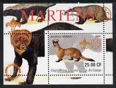 Congo 2002 Martens perf s/sheet containing single value with Scouts & Guides Logos plus Rotary Logo in outer margin, unmounted mint