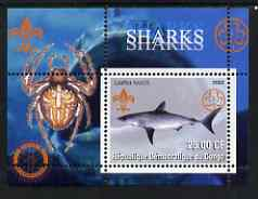 Congo 2002 Sharks perf s/sheet containing single value with Scouts & Guides Logos plus Rotary Logo & Insect (Spider) in outer margin, unmounted mint