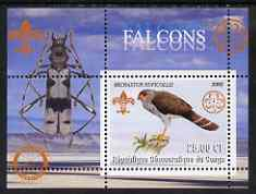 Congo 2002 Falcons perf s/sheet containing single value with Scouts & Guides Logos plus Rotary Logo & Insect in outer margin, unmounted mint