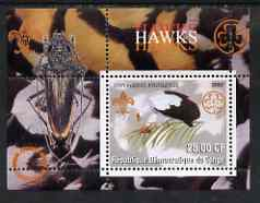 Congo 2002 Hawks & Eagles perf s/sheet containing single value with Scouts & Guides Logos plus Rotary Logo & Insect in outer margin, unmounted mint